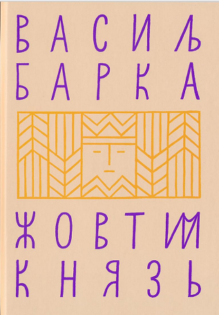 barka